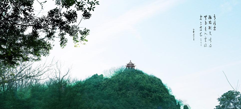 登封大熊山摘星楼景区旅游景观系统规划